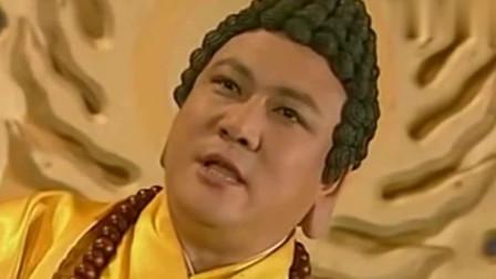 """西游记后传:无天回来了,佛祖知道劫数已到,""""金莲""""缓缓腾起口念真言!"""