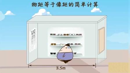 初中物理物距等于像距怎么计算?