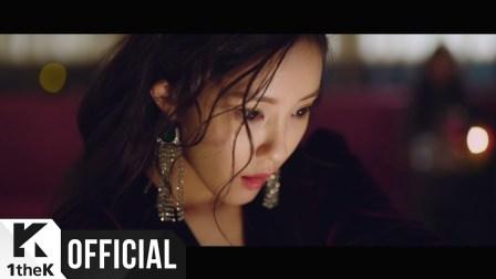 [官方预告] Hyomin(朴孝敏) _ Allure