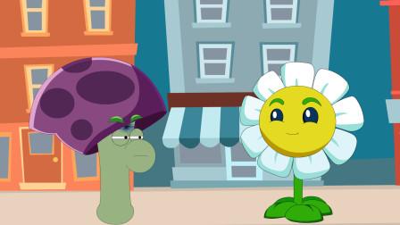 陪我去表白-植物大战僵尸搞笑动画