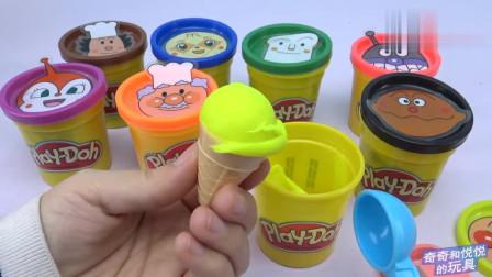 《奇奇和悦悦的玩具》阿齐还有香蕉味的冰激凌你喜欢么?