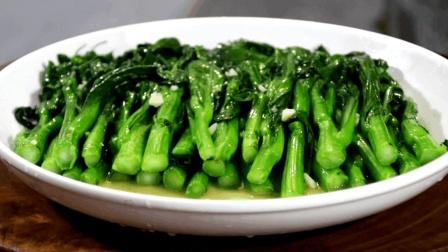 菜心好吃有诀窍, 这样简单一做, 翠绿又爽口, 好吃到不停嘴
