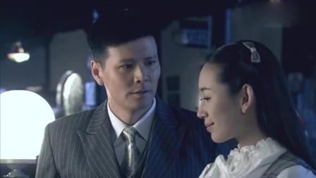 苍狼:陈天放要离开南京娶执行重要刺杀任务,女友送他定情礼物