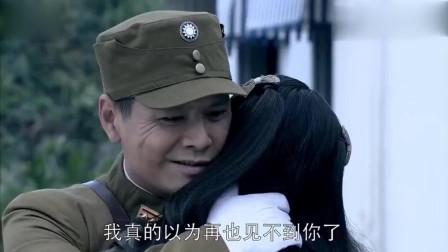 苍狼:陈天放救回来一个女孩,妈妈已经见怪不怪了,女孩很是开心