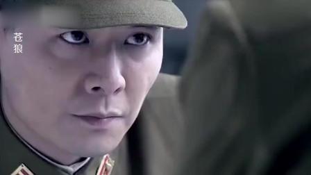 苍狼:陈天放发现军官手腕上面有个蓝色刺青,果断一枪将他击毙