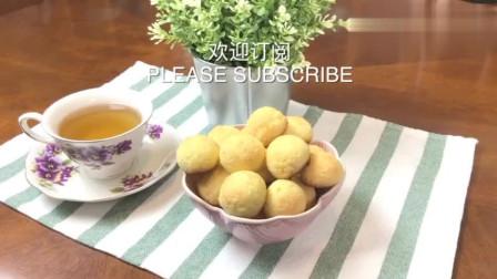 阿姨下厨房:一款用料和制作都非常简单的奶香椰蓉小点心