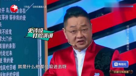 没想到吧:张绍刚自信接唱却秒被打脸,原唱任贤齐亲自上阵难救场