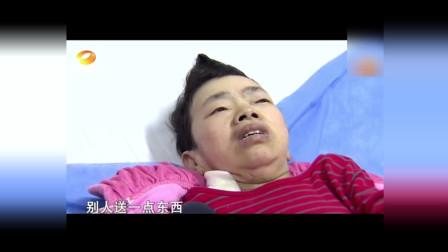 父亲去世,母亲重病住院,只有十三岁的儿子坚强的照顾母亲