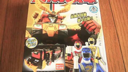 万代食玩 炎神战队轰音者玩具模型 组装炎神大将军形态!