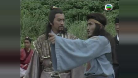 神剑魔刀: 展武遭陆标包围,飞凤赶至相助,洪大侠好气!