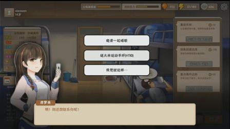 围观小文的初中生活!【中国式家长】阿春解说