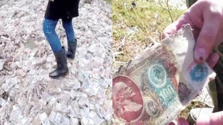 难受!俄罗斯探险队意外发现数十亿钞票,结果只能当废纸!