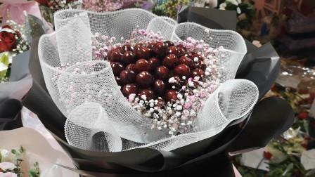 车厘子花束、草莓花束……这个节你收到了什么创意礼物?