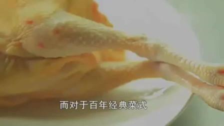 麻辣仔鸡,百年经典菜式,焦香却又外焦里嫩!