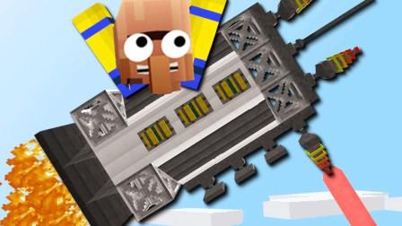 大海解说 我的世界建造我的王国ep117 战斗机器人战TNT太空战舰