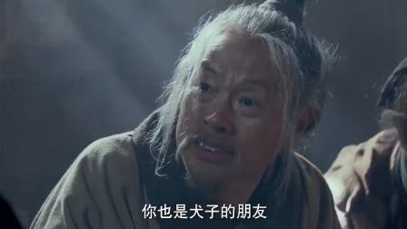 刘邦的父亲被抓进牢房,这时他才知道自己儿子外面交了多少兄弟
