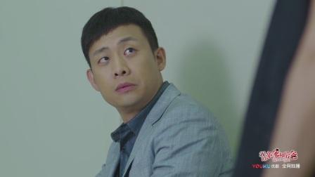 《我的亲爹和后爸》37集预告:肇事者李易生被逮捕,李梁遭记者围堵审问