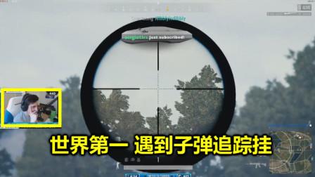 绝地求生:玩家为杀世界第一,花1000元买高级挂,最后会成功吗?