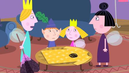 班班和莉莉的小王国第一季 第17集 国王的新衣