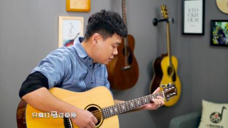 《九月》吉他弹唱教学——小磊吉他教室出品