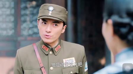 天衣无缝:这一段最搞笑了,林景轩被小资少爷当猴耍了!