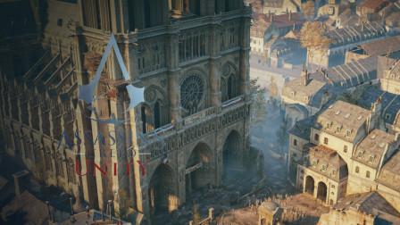 刺客信条康式潜入之亚诺的革命之路 ACT 1 Assassin's Creed® Unity