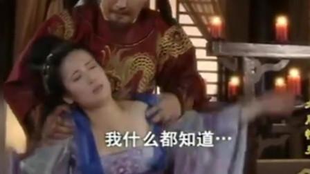 李世民当了皇上,没履行对玳姬的承诺,把她气坏了!