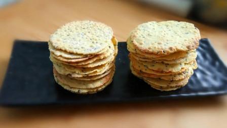 家庭版小饼干的做法推荐给大家,赶快学习一下吧