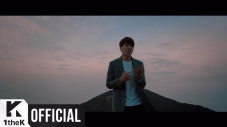 [官方MV] DK _ Lie