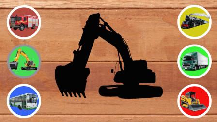 学习认识挖掘机 公交车等交通工具 汽车玩具屋