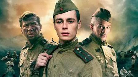 俄罗斯经典二战,苏军大反击最后一役柏林战役,真实还原德军惨状