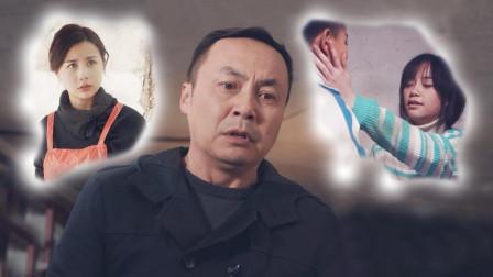 陈翔六点半:一个被强烈通缉的大盗,因儿时母亲的叮嘱投案自首!