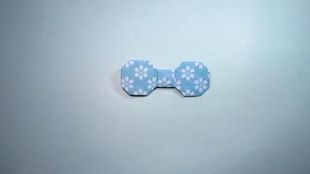 手工折纸,蝴蝶结的折法,小小的好可爱简单易学