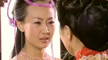 聊斋志异:公主刁蛮任性,只不过是命好罢了