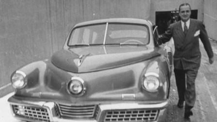 《夏说》第76期:失败英雄——汽车创业史上最传奇的冤案(上)