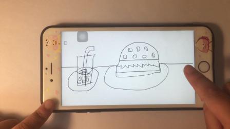 用手机画简笔画:汉堡包!