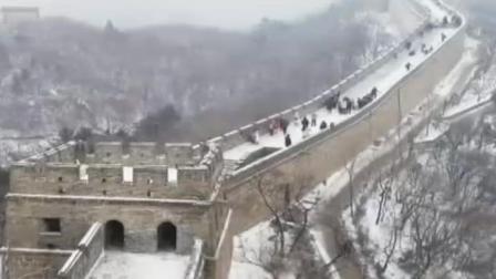 故宫听雪 颐和园赏雪  雪后北京美如画 首都经济报道 20190215