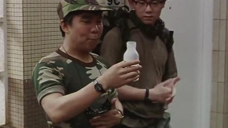 为你钟情(粤语):两小伙子偷别人的牛奶喝,却被别人捉现成