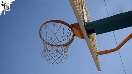 辣报 新华社资讯 看!村里办起了篮球赛