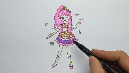 给卡通菲梦少女画出乔可星,画法简单又漂亮,小朋友很喜欢