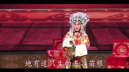河北戏曲丝弦《僧棚会》选段 有张立果演唱