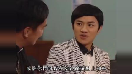 老表你好嘢:王祖蓝告诉牧师,我想做个好人