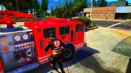 gta5: 驾驶卡车去偷辆消防车,能不能成功?