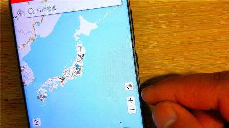 新版微信朋友圈位置修改大法,美国日本韩国任意改,想在哪就在哪