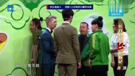 王牌对王牌:小沈阳冯绍峰郭富城玩游戏,井柏然猜错被蛋糕砸一脸
