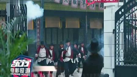 东方电影报道 2019 东方电影频道新剧《觉醒》社区行