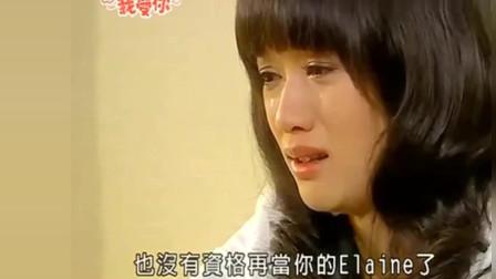 命中注定我爱你:欣怡发现自己心里还是放不下总裁,一个人痛哭