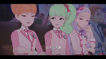 菲梦少女精编版_54  美妙的和音