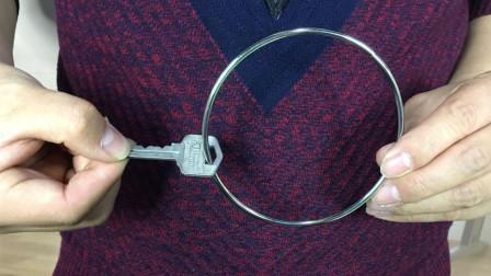 刘谦表演过的钥匙穿越铁环,忽悠了我10年,看出破绽算你厉害