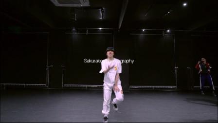 【JC舞蹈】Sakurako 编舞 Twerk